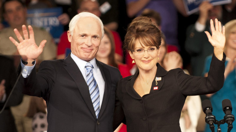No more tickets available for McCain, Palin event